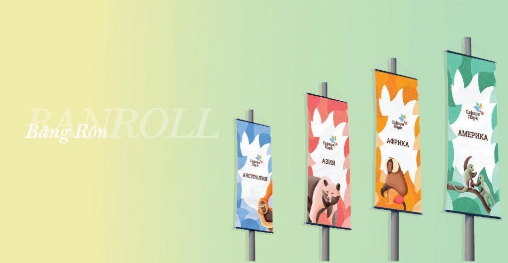 Các băng rôn cần được thiết kế đáp ứng các tiêu chuẩn về tiêu đề, thông điệp, màu sắc, hình ảnh